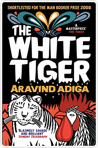 The White Tiger Book Cover, photo courtesy of White Tiger Crew