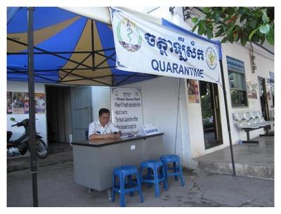 Fake quarantine station?