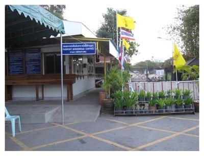 Thai side of border crossing