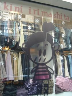 A favorite shop in Siam Square, Bangkok