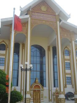 Lao Cultural Hall in Vientiane