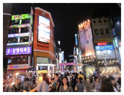 Myeong dong district in Seoul