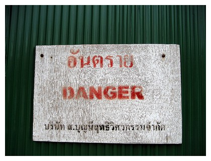 Danger sign in asia