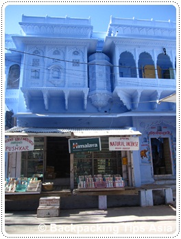 A beautiful blue house in Pushkar, India