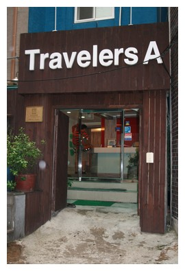 Entrance to Travelers A Hostel in Seoul, Korea