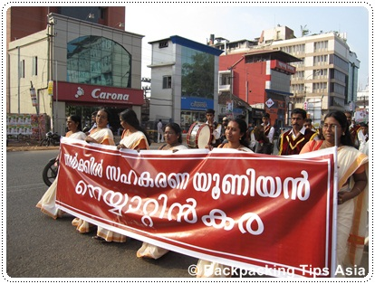 A celebration marking the Communist Party's reign in the State in Trivandrum, India
